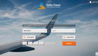Лучшие сервисы для бронирования авиабилетов в Киеве